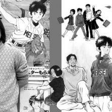 Mitsuru Adachi: «Soy un autor al que le gusta dibujar la vida cotidiana, y la muerte es omnipresente en la vida»